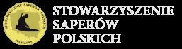 odznaka Stowarzyszenia Saperów Polskich